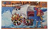 Bandai Hobby Thousand Sunny Model Ship