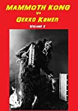 Mammoth Kong Vs. Gekko Kamen - The Monster Mightier Than King Kong Or Godzilla ! (Japanese Language With English Subtitles)