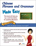 chinese made fun - Chinese Phrases and Grammar Made Easy (Learn To Speak Chinese Overnight)