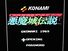 Akumajo Densetsu (Castlevania III) [Japan Import] Famicom