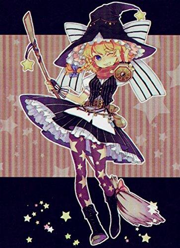 (60)MTG Wow Yugioh TCG Dark Magician Girl Card Sleeves 60pcs 67x92mm New from Generic