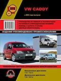 Repair manual for VW Caddy, cars from 2003: The book describes the repair, operation and maintenance of a car