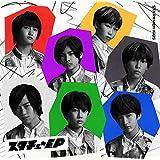 スタチュ~EP【TYPE-C】