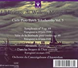 L'Heritage de Willem Mengelberg - Cycle Tchaikovsky Vol. 5 - Symphony No. 5; Waltz Serenade for Strings, Op. 48 (recorded 1928) / Borodin: Dans les Steppes de l'Asie Centrale (recorded 1941)