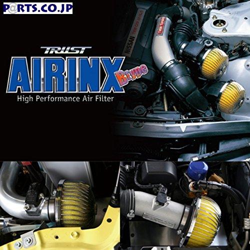 GReddy AIRINX Bタイプ ムーブ 95/08-98/10 12570901 B0725RJG83
