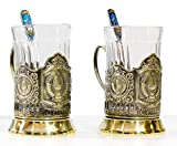 craftsfromrussia Set of 2 Russian Tea Glasses with Traditional Decorated Metal Holders and Teaspoons (Design B, Brass)