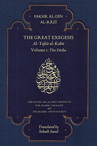 Book cover from The Great Exegesis: al-Tafsir al-Kabir: The Fatiha by Fakhr al-Din Razi