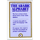 The Arabic Alphabet How to Read and Write It