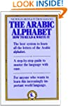 The Arabic Alphabet How to Read and W...