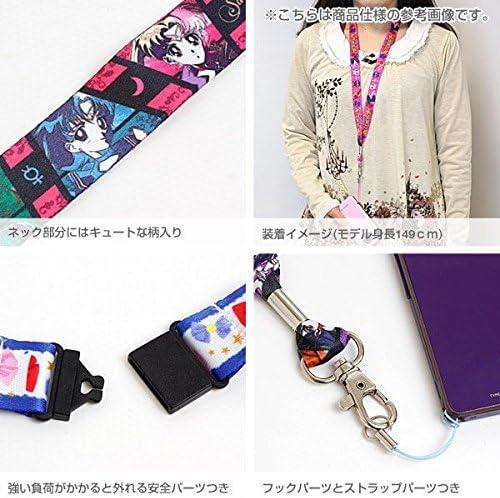 Bandai Sailor Moon Neck Strap 72025 Multi-Colour