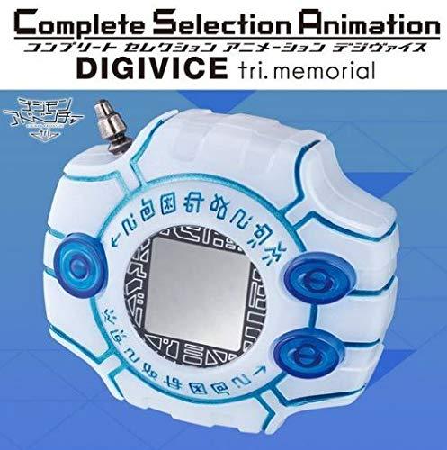 Bandai Digimon Adventure Complete Selection Animation Digivice tri. Memorial ( CSA Digivice tri. Memorial ) by Bandai (Image #1)