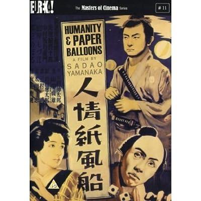 Humanity and Paper Balloons (Ninjo kami fusen) (Ballad of the Paper Balloons) [Region 2]