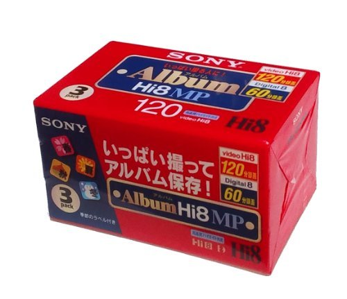 SONY 8MM 120 Minutes Cassette Tape 3 Pack