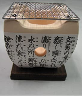 Earthenware Portable Hibachi Grill