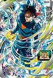 スーパードラゴンボールヒーローズ/UM7-SEC 孫悟空UR