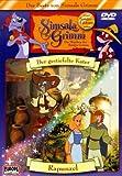 SimsalaGrimm - Das Beste 1: Der gestiefelte Kater / Rapunzel [Import anglais]