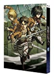 Animation - Attack On Titan (Shingeki No Kyojin) 9 [Japan DVD] PCBG-52229