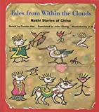 Tales from Within the Clouds: Nakhi Stories of China (Kolowalu Books)