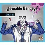 新テニスの王子様「Invisible Bandage」