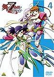 舞-乙HiME Zwei スペシャルパッケージ 4 <最終巻> (初回限定生産) [DVD]