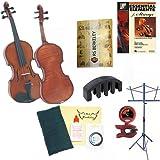 13'' Gigla European Viola 'GEMS 2' Viola Outfit w/Bonus Viola Players Mega Pack