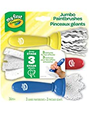 Crayola My First Textured Paint Brushes, for Toddlers, Washable, for Girls and Boys, Gift for Boys and Girls, Kids, Ages 3, 4, 5,6 and Up, Holiday Gifting, Stocking Stuffers, Arts and Crafts