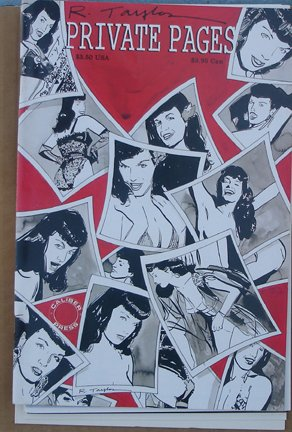 Bettie Page Private Pages Comic Book #1 by PRIVATE PAGES (Image #1)