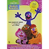 Shalom Sesame - The complete series 12 programs by Sisu Home Ent.