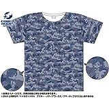 ブギーポップは笑わない フルグラフィックTシャツ カモフラデザイン Mサイズ【グッズ】