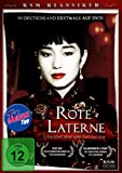 Rote Laterne - Raise the Red Lantern [Import allemand]