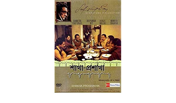 shakha proshakha bengali movie