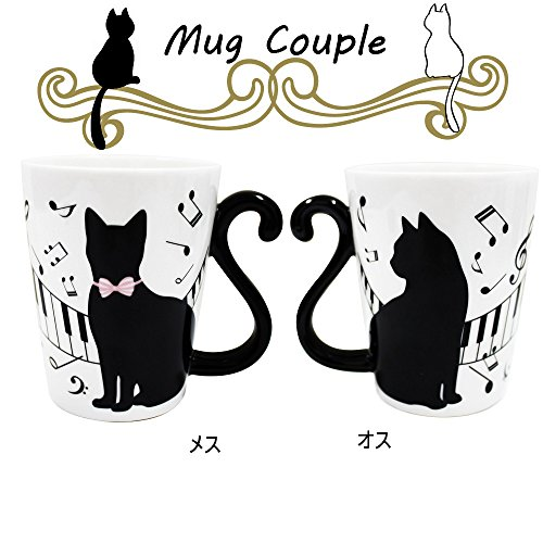 Mug Couple Piano Cat 2 Sets of Mug (Male and Female) 300ml/10fl oz (Japan Import)