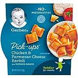 Gerber Pick-ups, Chicken & Parmesan Cheese Ravioli