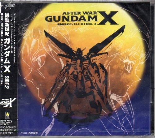 Gundam X After War Side 2 Soundtrack