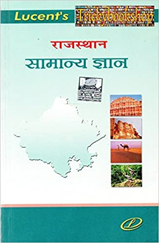 Rajasthan Gk Question Pdf