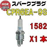 NGK スパークプラグ 品番 CPR6EA-9S 1582 ネジ型 x1本 エヌジーケー 日本特殊陶業★34-0521