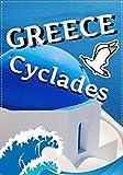 Greece Vacation (Cyclades Islands)