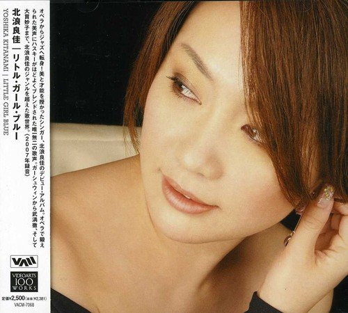 CD : Yoshika Kitanami - Little Girl Blue (Japan - Import)