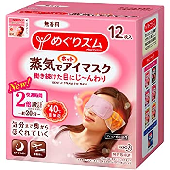 Kao MEGURISM Health Care Steam Warm Eye Mask,Made in Japan,No fragrance 12 Sheets