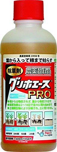 ハート グリホエースPRO 500ml 除草剤 ケース販売(20本入り) B07BSC4M51