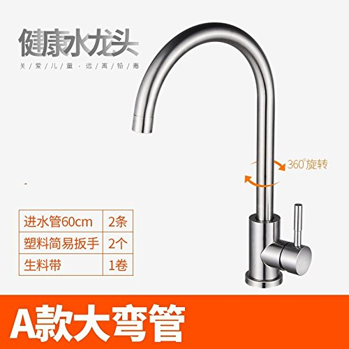Dhpz Kitchen Faucet 304 Stainless Steel Rotatable Hot Cold Lead-Free Kitchen Sink Splash-Proof, A