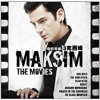 马克西姆:电影琴缘(CD)