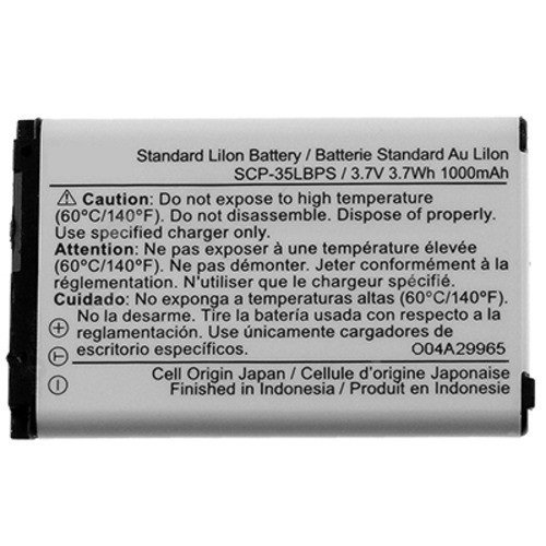 Cell Phone Battery Boost - 7