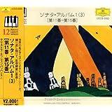 ソナタ・アルバム1(3)