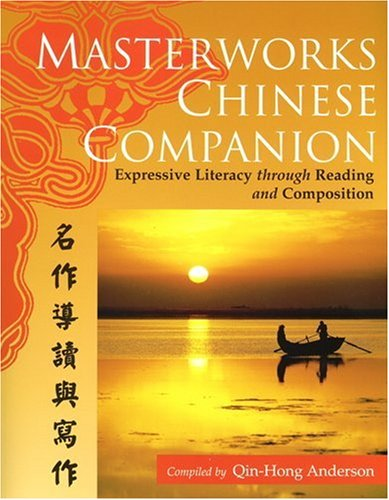Masterworks Chinese Companion: Expressive Literacy Through Reading And Composition (Chinese Edition)