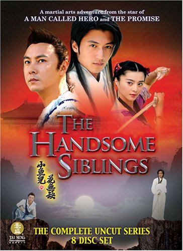 The Handsome Siblings: The Complete TV Series by Tai Seng