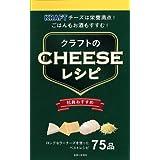 チーズのソムリエハンドブック―チーズサービスで迷った時のQ&A125