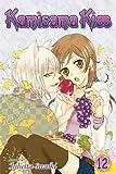 Kamisama Kiss, Vol. 12, Julietta Suzuki, 1421550822