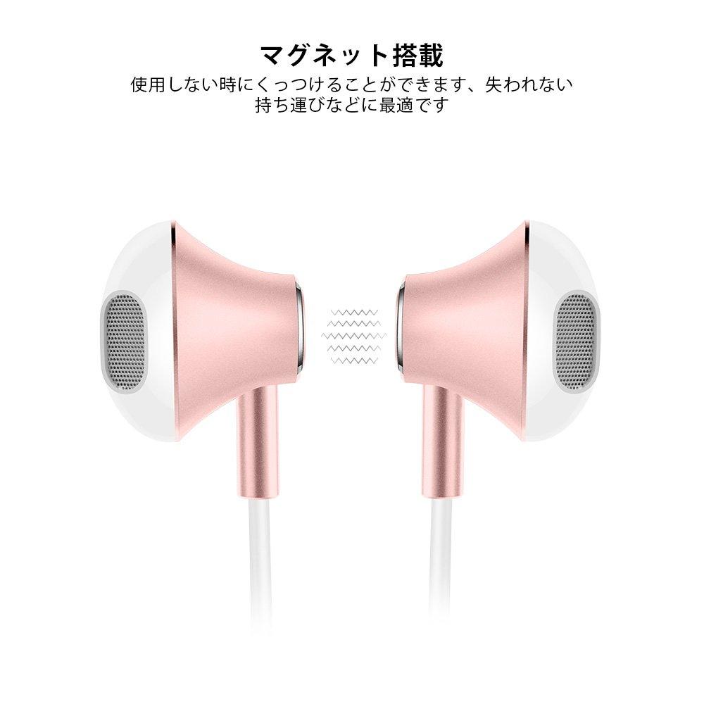 Picun H2 Bluetooth イヤホン 高音質 スマホ二台接続支持 IPX4防水防汗 ノイズキャンセリング マグネット搭載 イヤフォン リモコン マイク付き ブルートゥース イヤホン Bluetooth4.1 ワイヤレス イヤホン iPhone Android対応 (ローズゴールド)