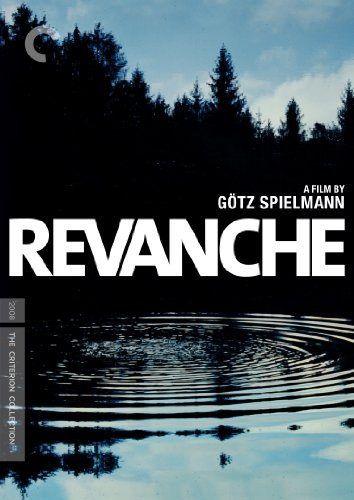 revanche-english-subtitled